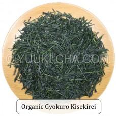 Organic Gyokuro Kisekirei
