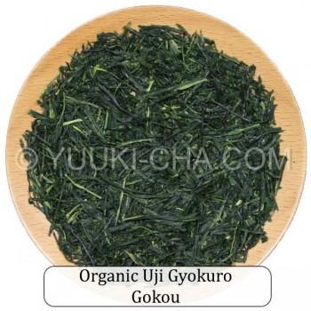 Organic Uji Gyokuro Gokou