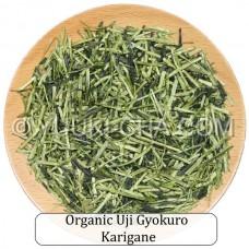 Organic Uji Gyokuro Karigane