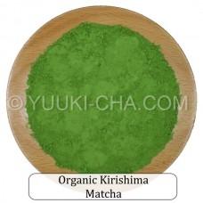 Organic Kirishima Matcha