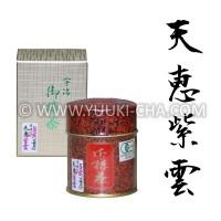 Organic Uji Matcha Tenkei Shiun
