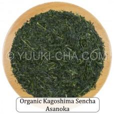 Organic Kagoshima Sencha Asanoka