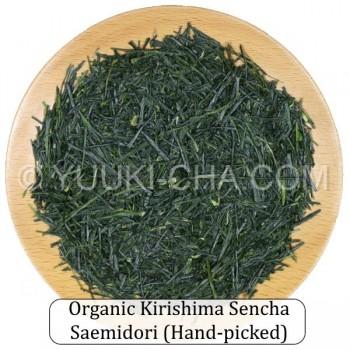 Organic Kirishima Sencha Saemidori (Hand-picked)