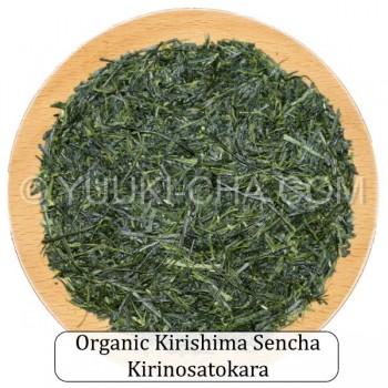 Organic Kirishima Sencha Kirinosatokara