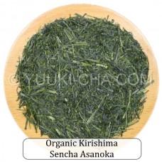 Organic Kirishima Sencha Asanoka