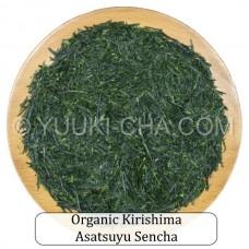 Organic Kirishima Asatsuyu Sencha