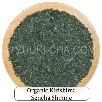 Organic Kirishima Sencha Shinme