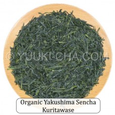 Organic Yakushima Sencha Kuritawase