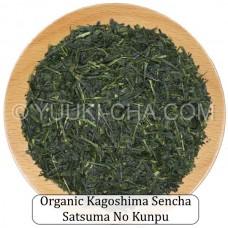 Organic Kagoshima Sencha Satsuma No Kunpu