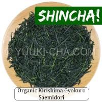 Organic Kirishima Gyokuro Saemidori