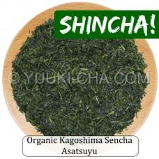 Organic Kagoshima Sencha Asatsuyu