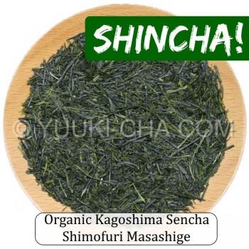 Organic Kagoshima Sencha Shimofuri Masashige