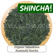 Organic Yakushima Asamushi Sencha