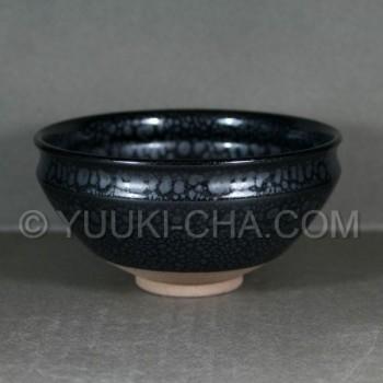 Yuteki Tenmoku Kyogata Mino Yaki Matcha Bowl
