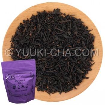 Organic Makurazaki Black Tea Hime Momiji