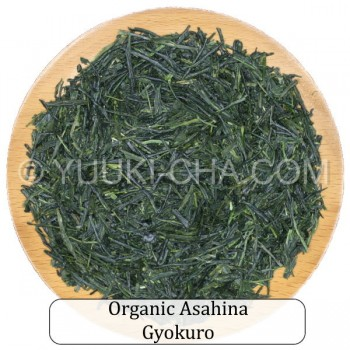 Organic Asahina Gyokuro