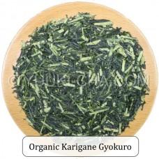 Organic Karigane Gyokuro