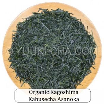 Organic Kagoshima Kabusecha Asanoka