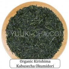 Organic Kirishima Kabusecha Okumidori