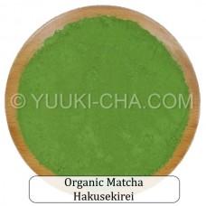 Organic Matcha Hakusekirei