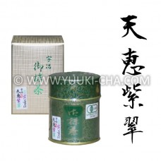 Organic Uji Matcha Tenkei Shisui