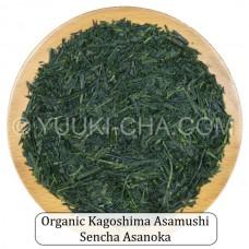 Organic Kagoshima Asamushi Sencha Asanoka