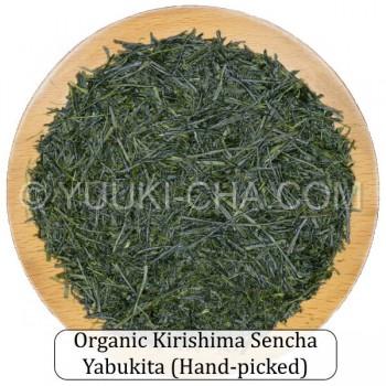 Organic Kirishima Sencha Yabukita (Hand-picked)