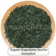 Organic Kagoshima Sencha Saemidori
