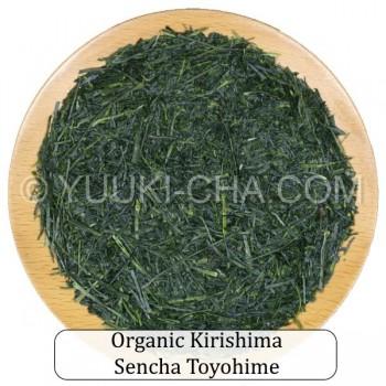 Organic Kirishima Sencha Toyohime