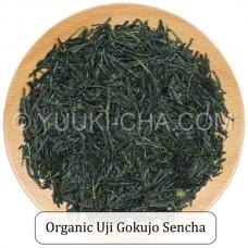 Organic Uji Gokujo Sencha