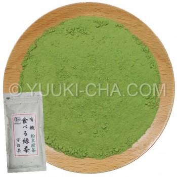 Organic Uji Powdered Sencha