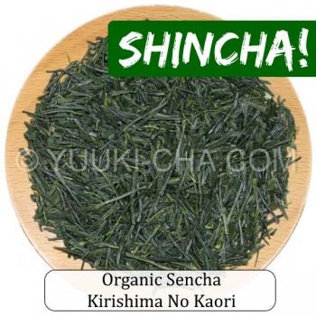 Organic Sencha Kirishima No Kaori