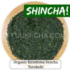 Organic Kirishima Sencha Yorokobi