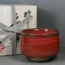Tetsuaka Seto Yaki Matcha Bowl